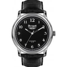 Vyriški laikrodžiai NESTEROV H0282B02-01E