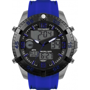 Vyriški laikrodžiai NESTEROV H0877B32-15B