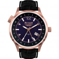 Vyriški laikrodžiai NESTEROV H2467B52-04B
