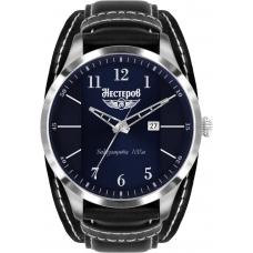 Vyriški laikrodžiai NESTEROV H0983A02-05B